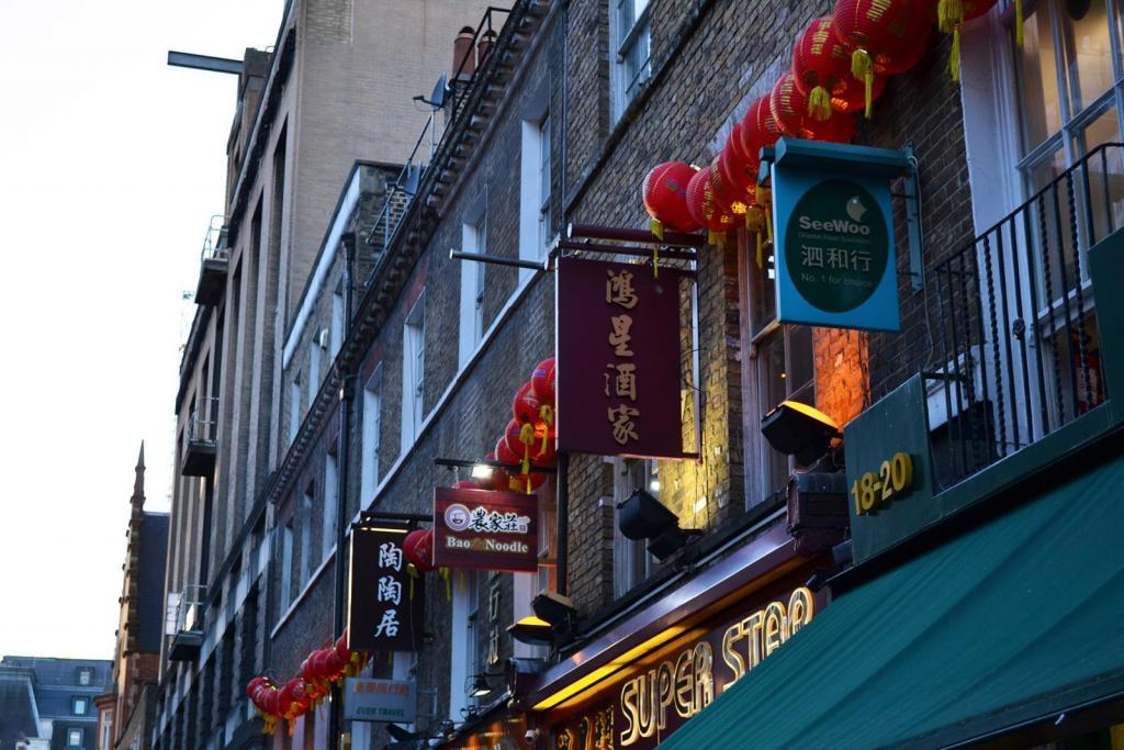 ▷ Unser Chinatown London Guide | Hotels, Restaurants, Bars und Shops