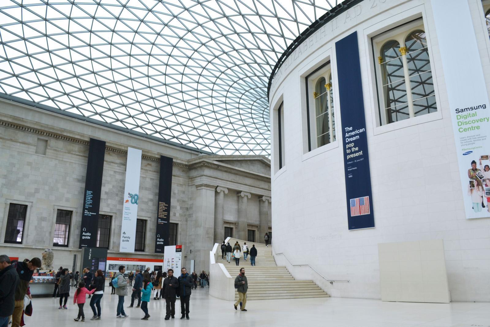 Atrio de Isabel Segunda - british museum