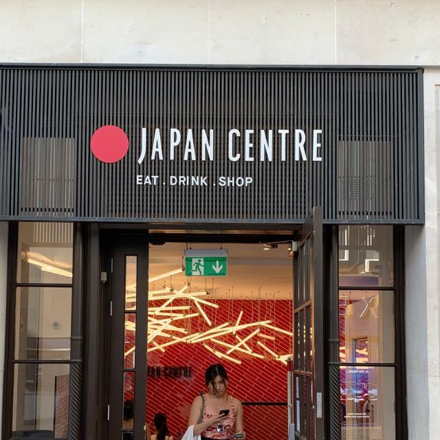 Das Japan Centre